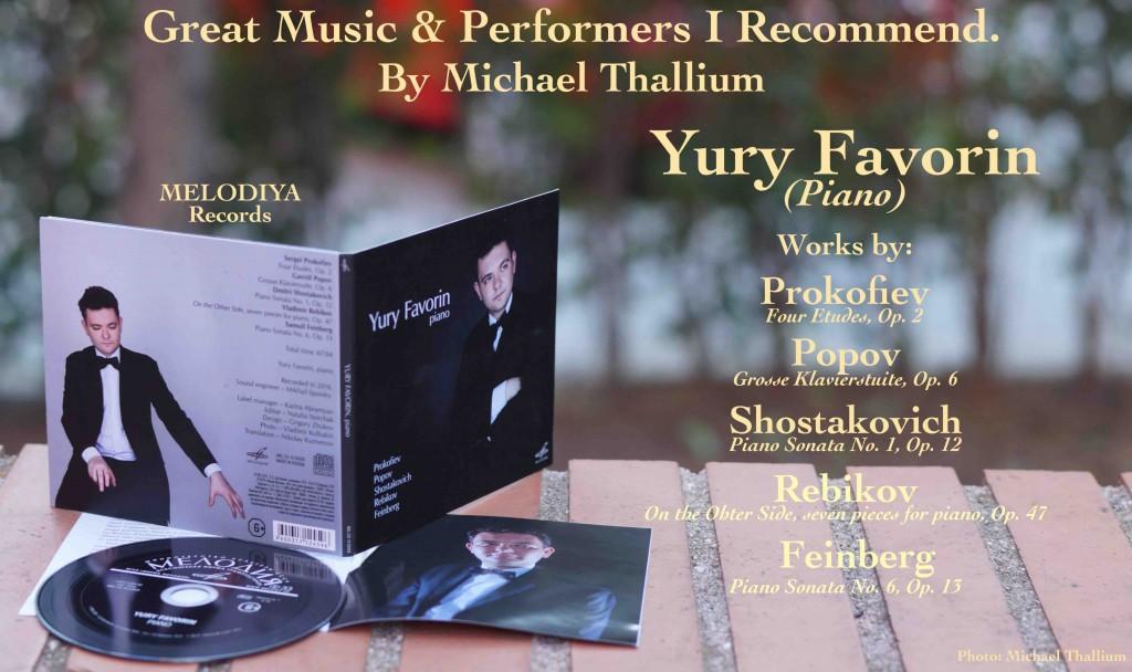 Yuri Favorin En