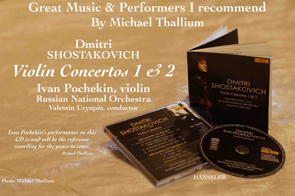 Great Music & Performers - Ivan Pochekin - Shostakovich